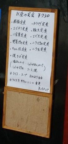 minami_9-2