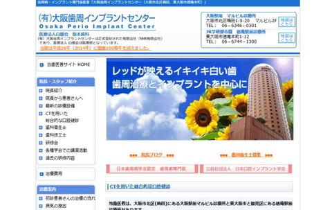 sakamoto_shika