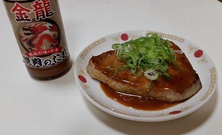 maguro_9