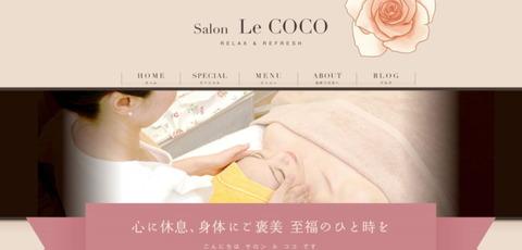 Lecoco3