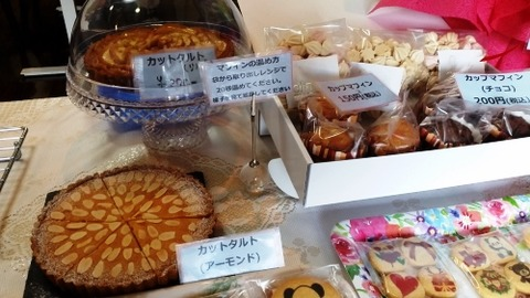 giftsweets3