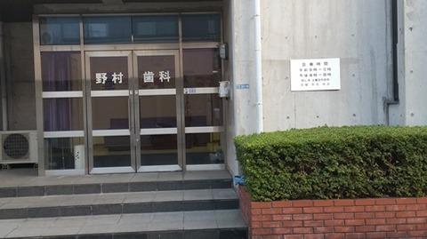 morikawachi_nishi_31