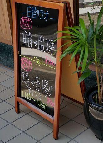 minami_3-3