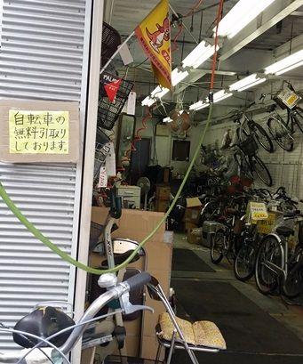 toshikura_2
