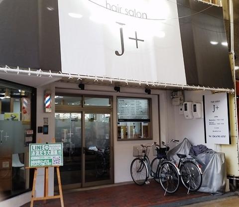 j_plus_1