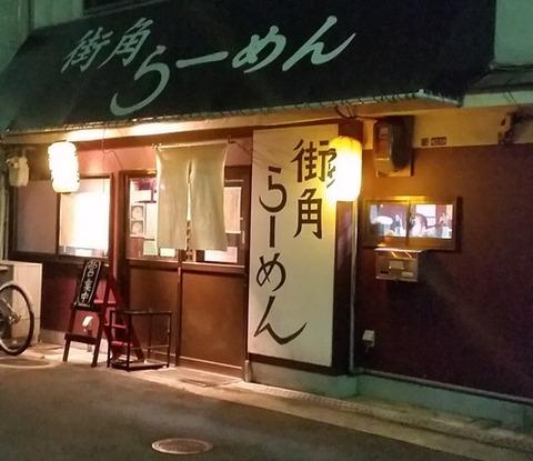 morikawachi_nishi_45