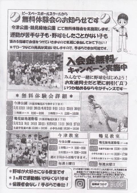 m_baseball_1