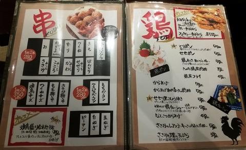 ichizu_6