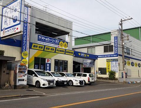 car_yamato