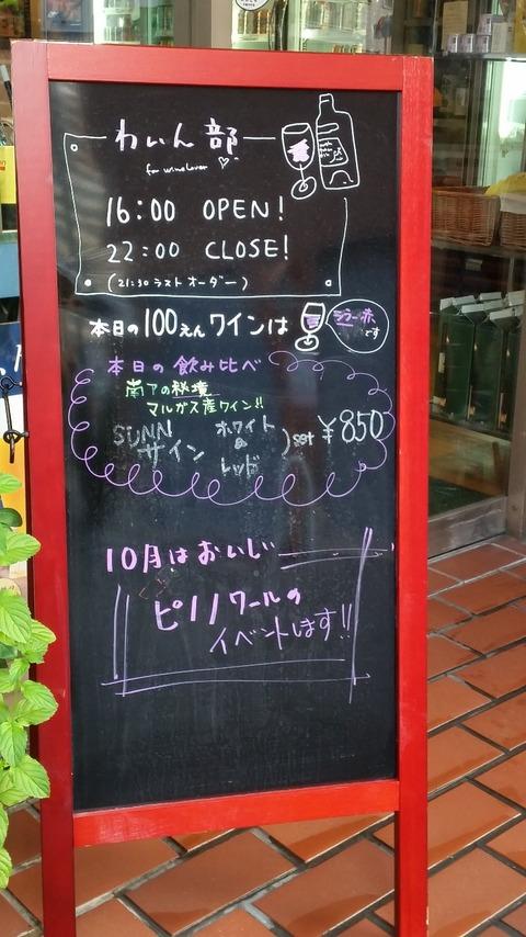 morikawachi_nishi_30-1
