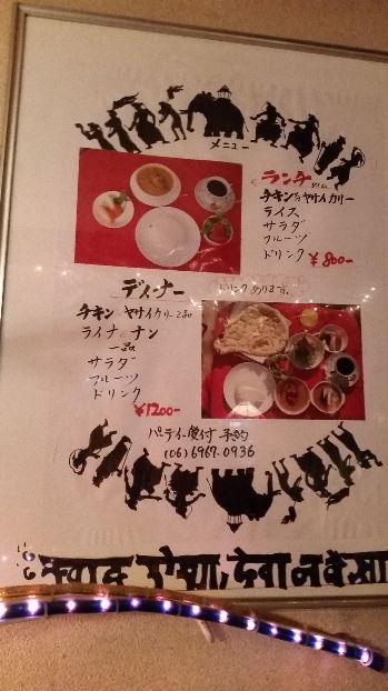 m_menu2