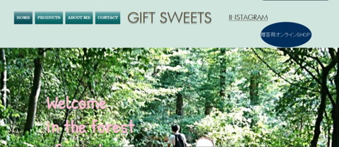 giftsweets7