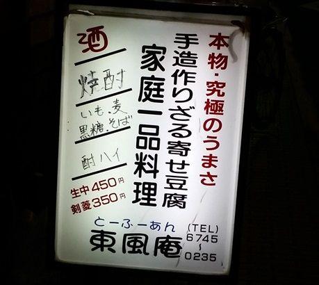 takuan_60-1