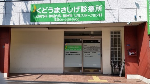 morikawachi_nishi_21