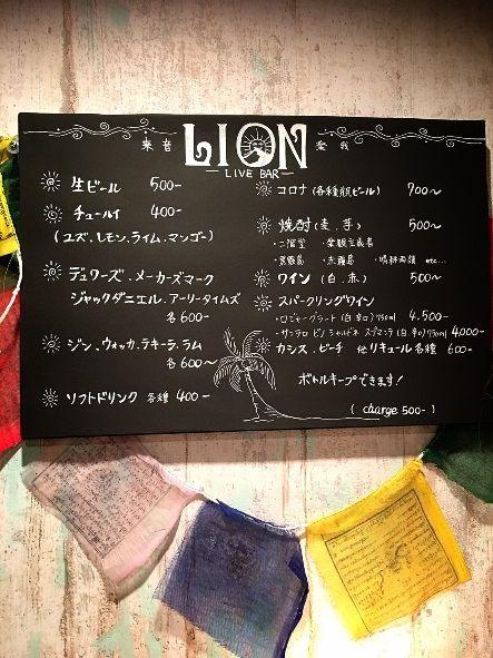 lion_2-1
