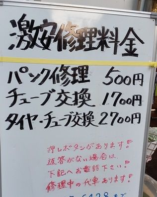 hanateneki_3