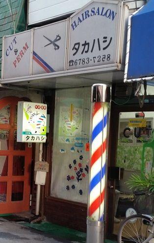 morikawachi_nishi_32