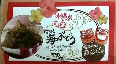 ichizu_3