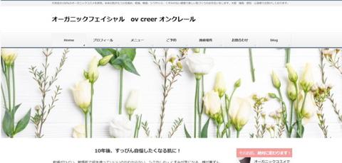ovcreer_web