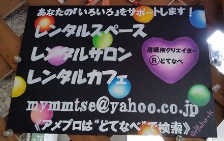 morikawachi_nishi_4-1