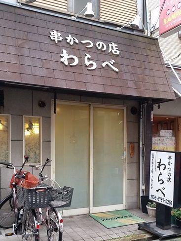 morikawachi_nishi_24