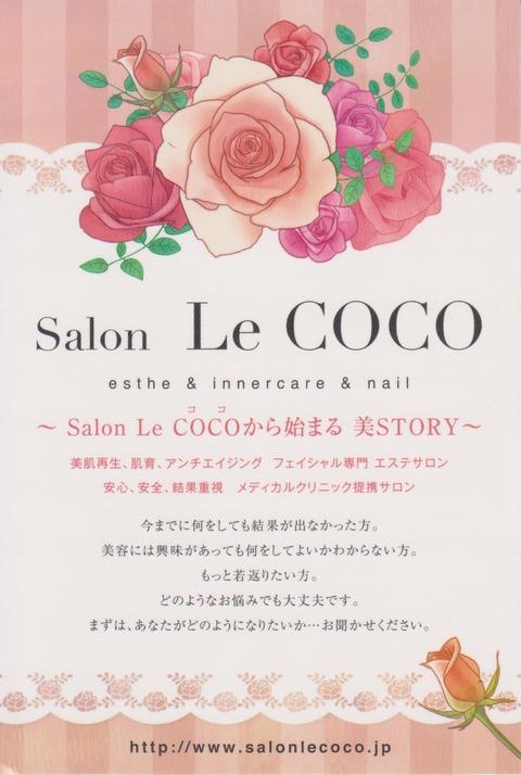 Lecoco1
