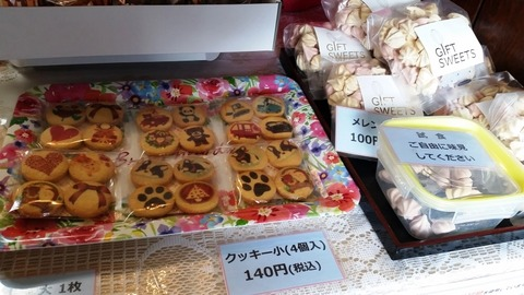 giftsweets5
