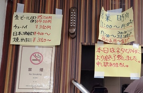 20200627_shionokaori_2