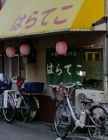 morikawachi_nishi_35