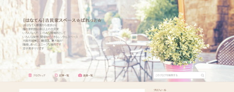 palette_blog