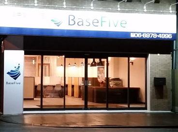 basefive_2