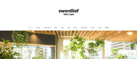 swordlief