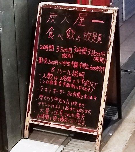 2019_ichi_2