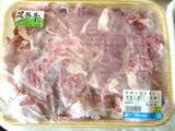 足柄牛 焼肉