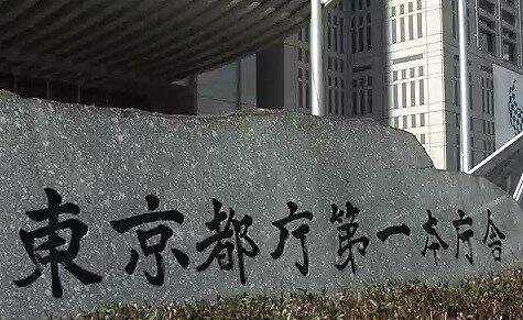 s-20200326東京都庁