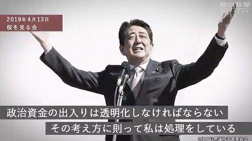s-20201225桜・国会4月13日