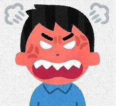 s-20211023怒る男性