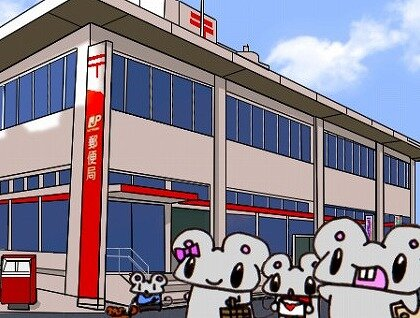 s-20200911郵便局3