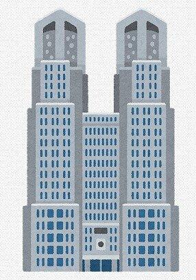 s-20200612東京都庁