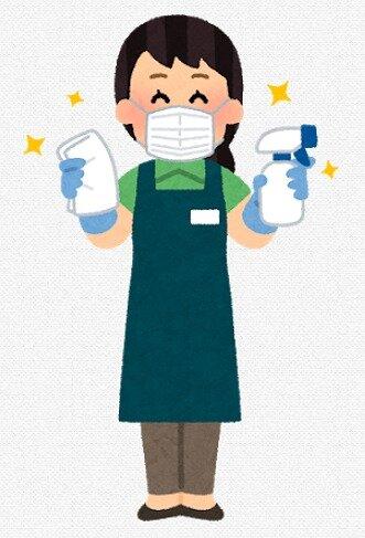 s-20200506エプロンを付けた女性清掃員
