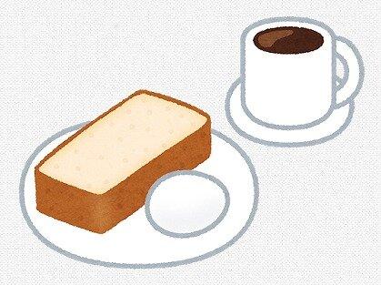 s-20200506モーニング卵トースト