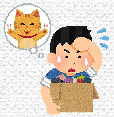 s-20200512猫の手も借りたい男性