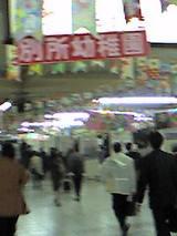56f76199.jpg