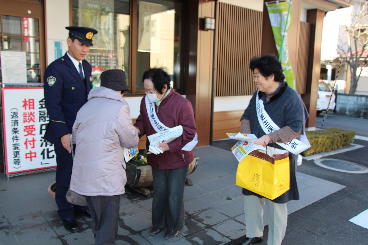 FUKUSHIMA PREF POLICE