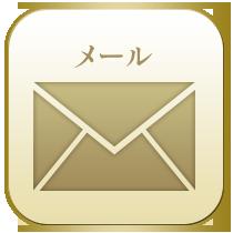 info@tokyo-deli.jp