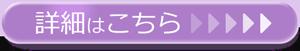 kochira1-11s