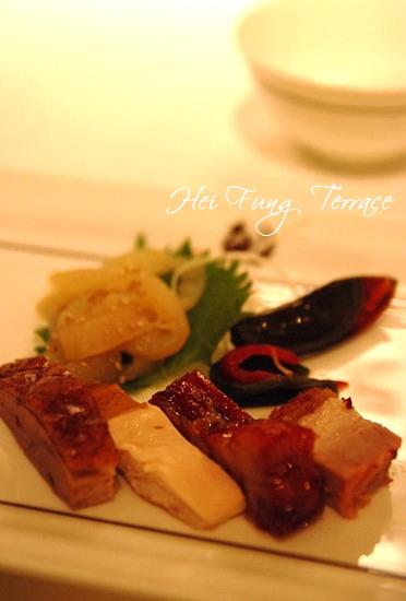 Hei Fung Terrace1