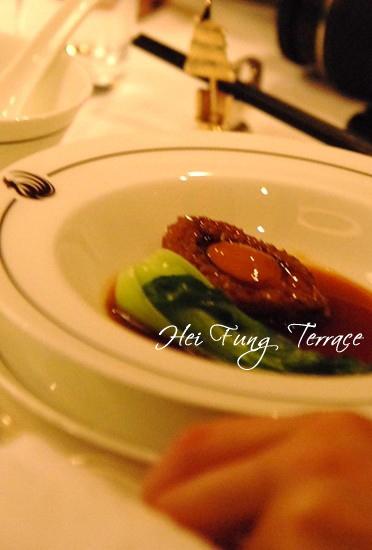 Hei Fung Terrace3