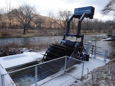 平根発電所マイクロ水力発電