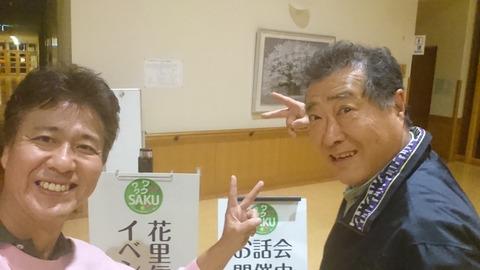 川田副会長